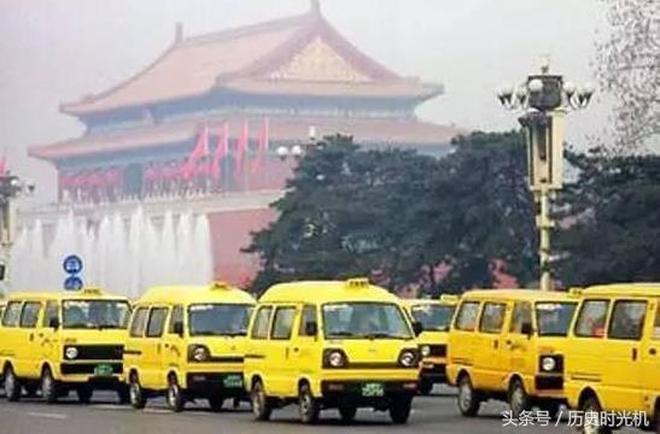 三蹦子、黃面的、小紅車,細數中國出租車的發展史,開夏利的的哥早已發家致富