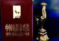 張藝謀在中國電影金雞獎上無法超越的神蹟