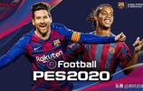 《實況足球2020》截圖曝光馬拉多納英姿勃發 克魯伊夫指點江山