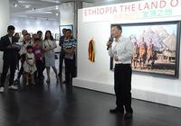 高大上!雙流攝影人拍遍埃塞俄比亞 埃國總理看展並題詞