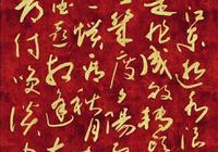 行草書古詩詞,蕭育明書法:臨江仙,明月幾時有,鄭板橋詩,絕句