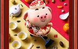 可愛的豬豬(五)