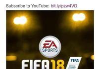 《FIFA 18》即將公佈 寒霜引擎再次發威!