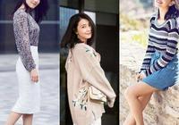 你認為哪些女明星的穿衣搭配較好?
