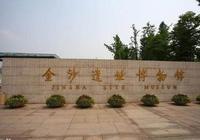 1600件國家重器中,僅手掌大小的它為何成為中國文化遺產標誌