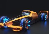 2050年的F1賽車是怎麼樣的