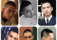 男生怎麼根據臉型來選擇髮型