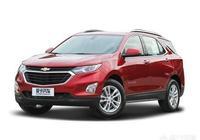 最近想買一臺16-18萬的SUV,探界者、標緻5008、科迪亞克哪個性價比高?國產有什麼推薦的嗎?