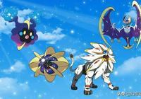 神奇寶貝:可以分支進化的寶可夢,伊布八種,第二名七種形態
