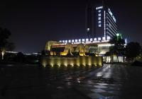 泰州綠色發展~中國醫藥城