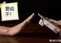有沒有戒菸成功的朋友,可以分享下經驗嗎?🤒?