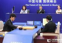 柯潔 VS AlphaGo人機大戰第三局開戰 胡耀宇講解