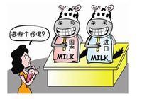 進口奶粉好還是國產奶粉好