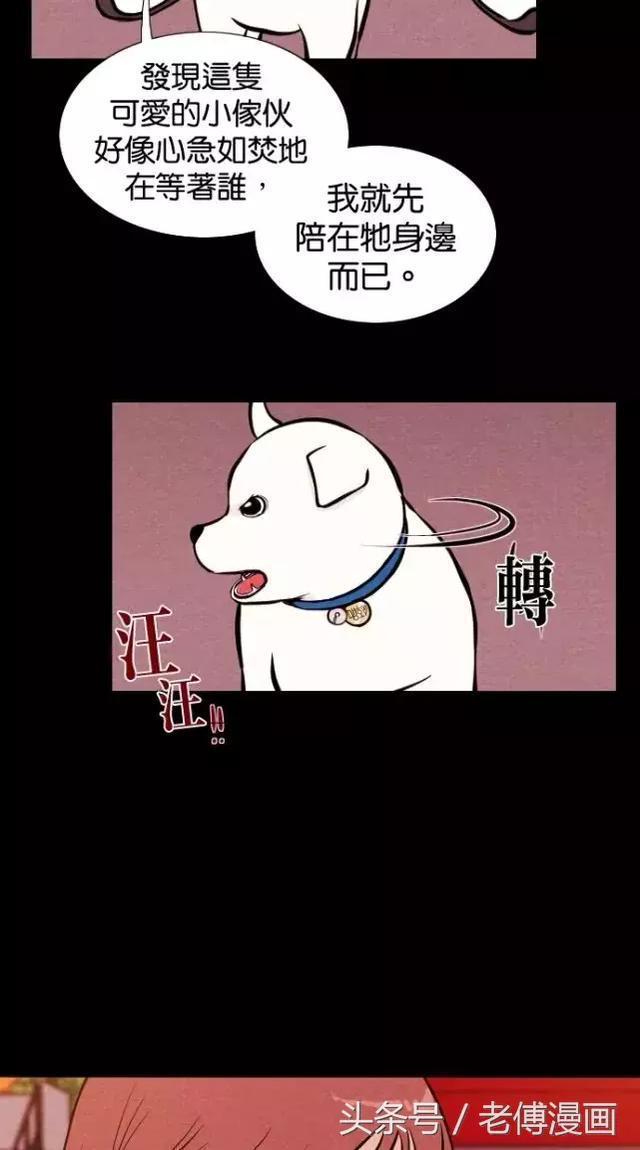 感人漫畫:和你一起好幸福