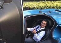 中國三大富豪的座駕,見了李嘉誠的車,馬化騰和許家印都得靠邊站
