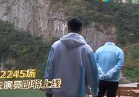 岳雲鵬妻子否認雨中接孩子的人是小嶽嶽,並調侃岳雲鵬是過氣演員