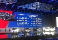 本田再推奧德賽混動,售價22.98萬起,領跑家用MPV市場