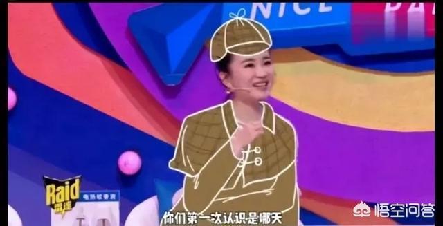 如何評價汪小菲?