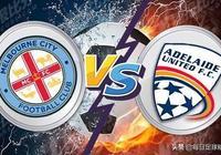 澳洲甲比賽預測:墨爾本城vs阿德萊德聯 墨爾本城主場戰意可信