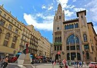 巴塞羅那——BARCELONA
