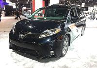 豐田新款Sienna亮相紐約車展 保姆車也運動