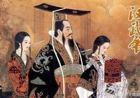 帝王的家庭悲劇——漢武帝