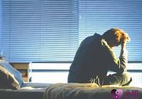 睡眠障礙長期失眠我該怎麼辦?