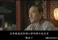 《大明王朝1566》中趙貞吉和胡宗憲誰的權謀更高?