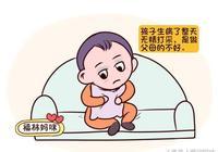 孩子生病咳嗽時,這4類食物最好別吃了,以免反反覆覆不見好