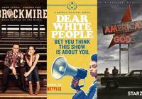 2017十大高評分美劇!外國影評網站推薦季中前十名新劇,《美國眾神》《侍女的故事》獨佔前二!