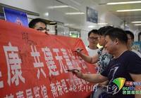 南京理工大學志願者宣講禁毒知識 呼籲遠離毒品