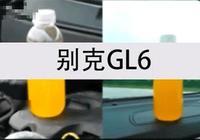 別克GL6怎麼樣?