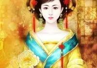 長孫皇后:盛唐牡丹,母儀天下,但又有誰知她心中的苦?
