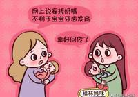 安撫奶嘴好處這麼多,為啥都不給寶寶用?原來寶媽都被謠言給騙了
