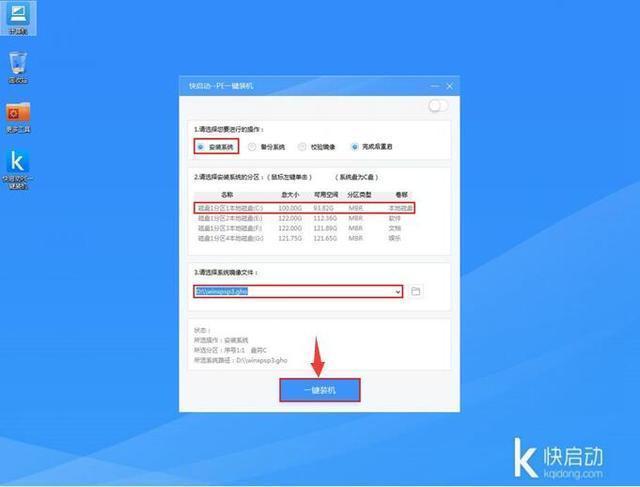 為什麼現在還有人在用 Windows XP?