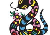 民間詭事之長蛇顯靈