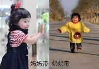 六張圖告訴你:奶奶帶娃和媽媽帶娃的區別,看一張要笑一陣兒