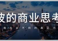 中國高鐵,光榮與夢想