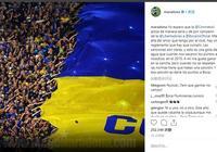 馬拉多納:南美足協應該把解放者杯冠軍給博卡