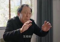 """""""明玉別哭,老年痴呆有辦法治的!"""""""