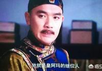 《雍正王朝》中,胤禩與十四阿哥胤禵為什麼關鍵時刻忽略了真正的對手四阿哥胤禛?