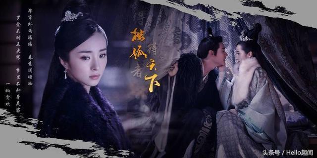 《獨孤皇后》vs《獨孤天下》,網友:陳喬恩秒殺胡冰卿!
