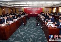 東營與省電力公司簽約 共同推進東營電網建設