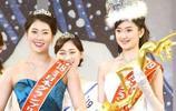 日本小姐冠軍,顏值……你覺得怎麼樣?