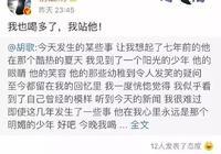 盤點那些年明星發過的尷尬微博:陳羽凡,蔣勁夫,趙麗穎,鹿晗