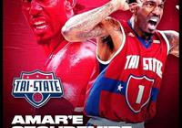 小斯拿下2019年BIG3聯賽最佳防守球員,為什麼沒有NBA球隊要他?