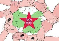 程武到南漳縣調研統戰工作 要求做出成績 做出特色 做出亮點