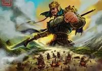 不敗而敗:宋神宗與王安石時代的宋越熙寧戰爭