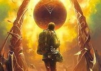 《三體》在日本火了!一週加印10次 名人爭相推薦