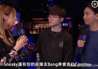 2018全明星賽後採訪:faker擔心Bang沉迷cos,卻忘了他也cos過!